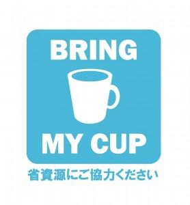 マイカップ
