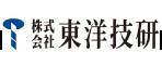 株式会社 東洋技研