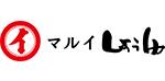 坪水醸造株式会社(マルイ醤油)